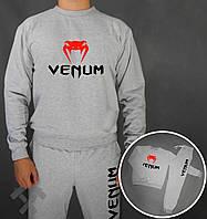 Спортивный костюм Venum серый (люкс копия)