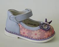 Туфли для девочек ортопедические р.21-26 кожаные очень красивые и нарядные