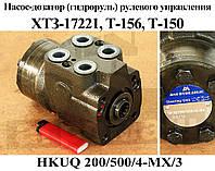 Комплект (установка) переоборудования рулевого управления Т-150 под насос дозатор, фото 1