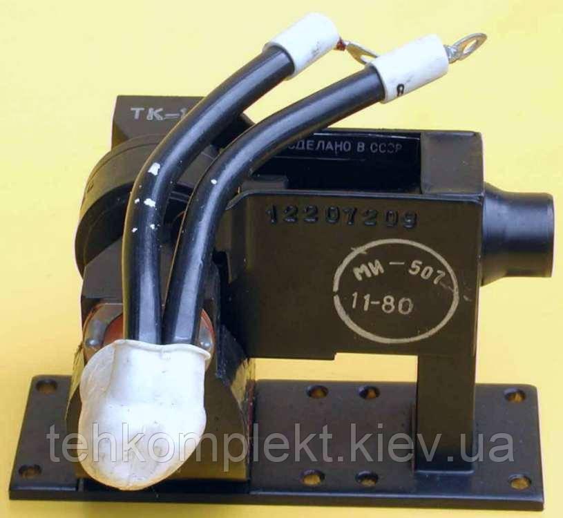 МИ-507  магнетрон