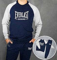 Спортивный костюм Everlast Boxing синий с серым