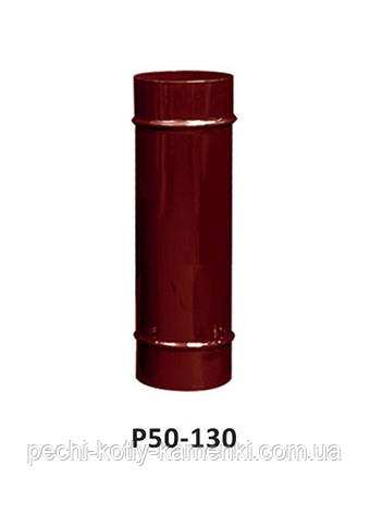 Труба P50-130 Duval 0,5 метра стальная ф130 мм, фото 2