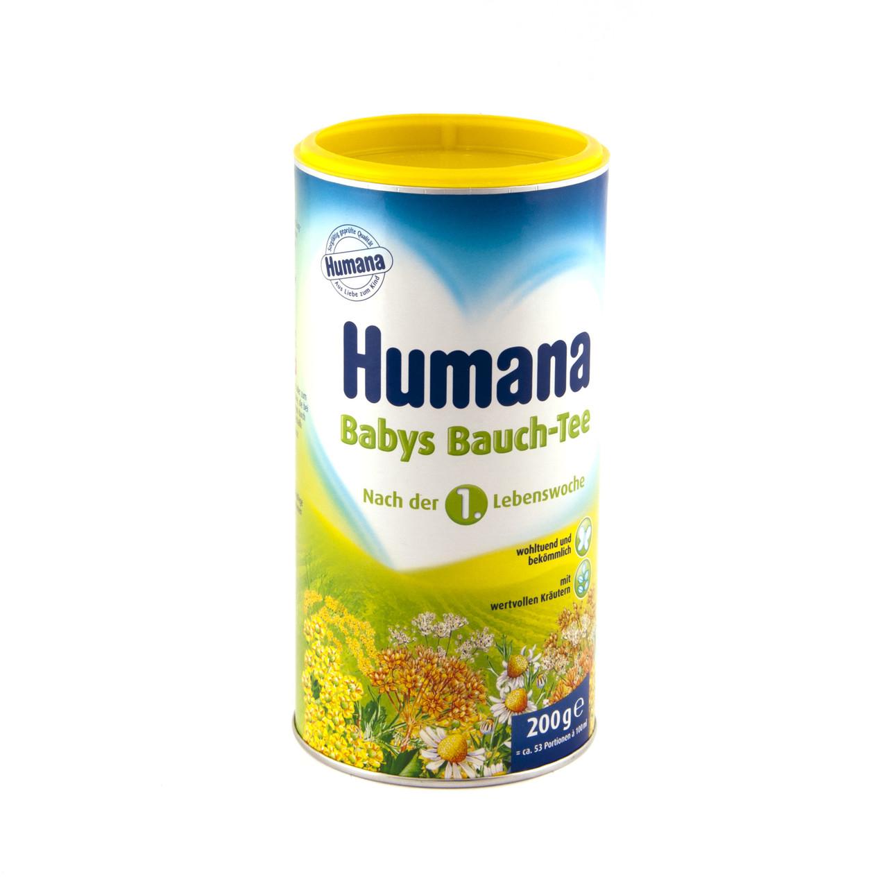 Чай розчинний Humana(Хумана) шлунковий 200
