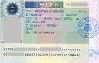 "Шенгенская Виза тип ""С"""