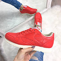 Кроссовки женские Reebok коралловые КОЖА, спортивная обувь