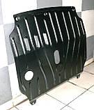 Защита картера двигателя и кпп Geely Emgrand X7 2012-, фото 2