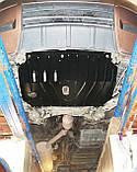 Защита картера двигателя и кпп Geely Emgrand X7 2012-, фото 5