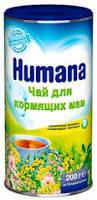 Чай растворимый Humana для повышения лактации 200
