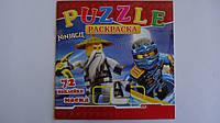 "Пазл-Раскраска с наклейками ""Ниндзяго Ninjago"",А5,маска,72 накл. для детей.Puzzle-раскраска с наклейками ""Ninj"