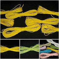Желтая веревка (декоративная), (10 м. в упаковке), 10 гр.
