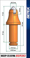 Резец BG32P-22.5570A (BSR262)