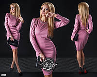 Шикарное классическое платье-футляр облегающее фигуру украшеное цепочкой и шипами