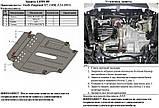 Защита картера двигателя и кпп Geely Emgrand X7 2012-, фото 8