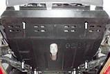 Защита картера двигателя и кпп Geely Emgrand X7 2012-, фото 9