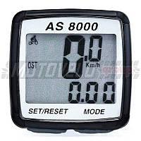 """Велокомпьютер беспроводной """"Assize"""" (#MD),mod:AS-8000"""