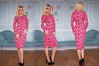 Шикарное платье-футляр украшеное цепочкой и шипами в батальных больших размерах