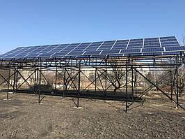 Мережева СЕС 30 кВт*год, с. Сазонівка 1