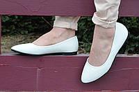 Балетки, туфли женские однотонные белые удобные 39