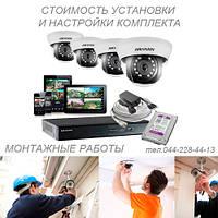 Монтаж системы видеонаблюдения на 4 камеры AHD