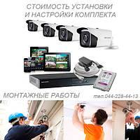 Монтаж системы видеонаблюдения на 4 камеры IP