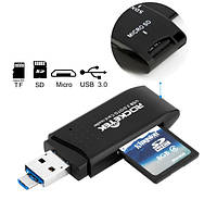 Картридер cardreader Rocketek USB 3.0 - MicroUSB OTG для SD, micro SD, SDXC, SDHC ЧЕРНЫЙ SKU0000670, фото 1