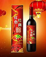 Эликсир. Натуральное вино ягод Годжи 750мл