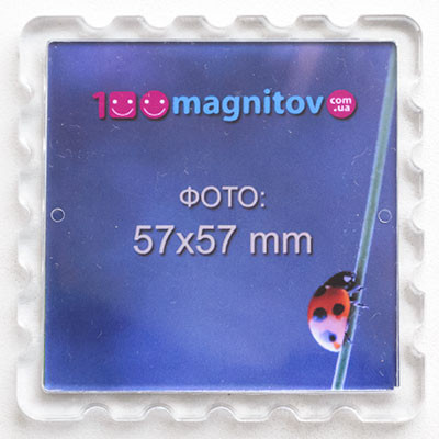 "Магниты на холодильник под заказ. Акриловый магнит ""Марка"" 65х65 мм с фото 57х57 мм"