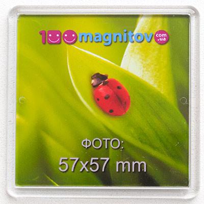Магниты акриловые с фото. Размер 65х65 мм под фото 57х57 мм