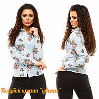 """Классическая женская рубашка в полоску """"Polina"""" с принтом и длинным рукавом (9 цветов)"""