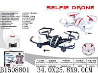 Квадрокоптер на радио управлении, камера, 2 вида, в коробке 34,0*25,8*9,0см