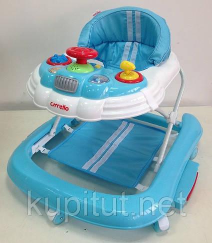 Детские ходунки Carrello Карело crl-9601 с качалкой,blue, синий