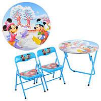 Детский столик DT 22-13 S2 голубой