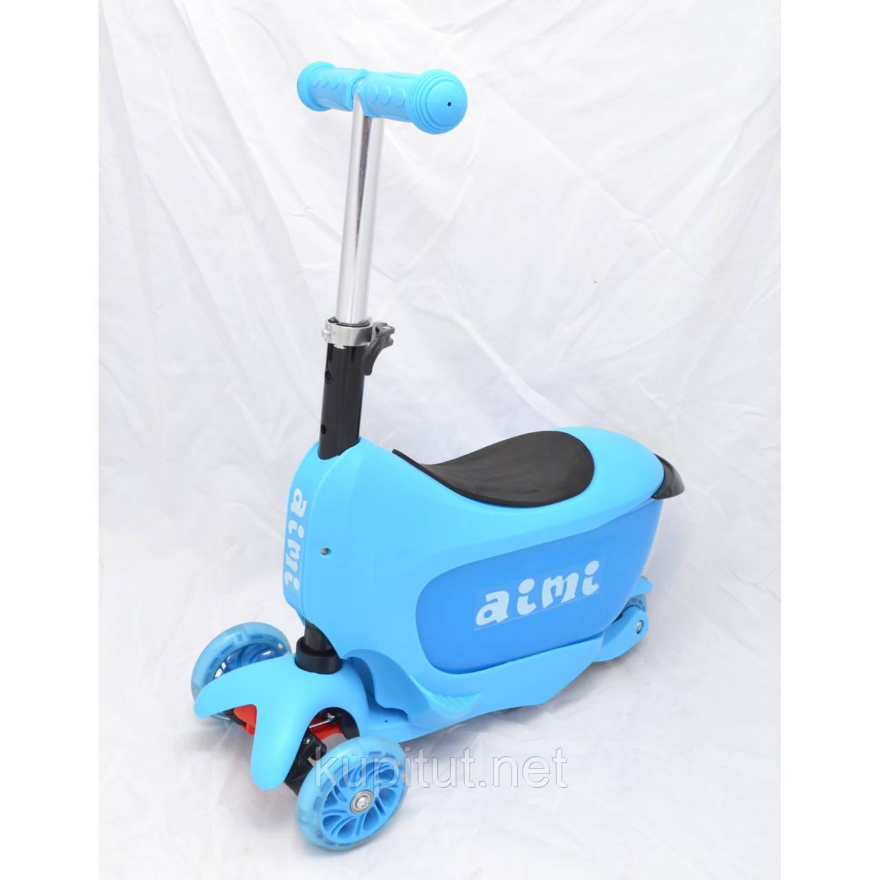 Детский трехколесный самокат с багажником 00130 голубой