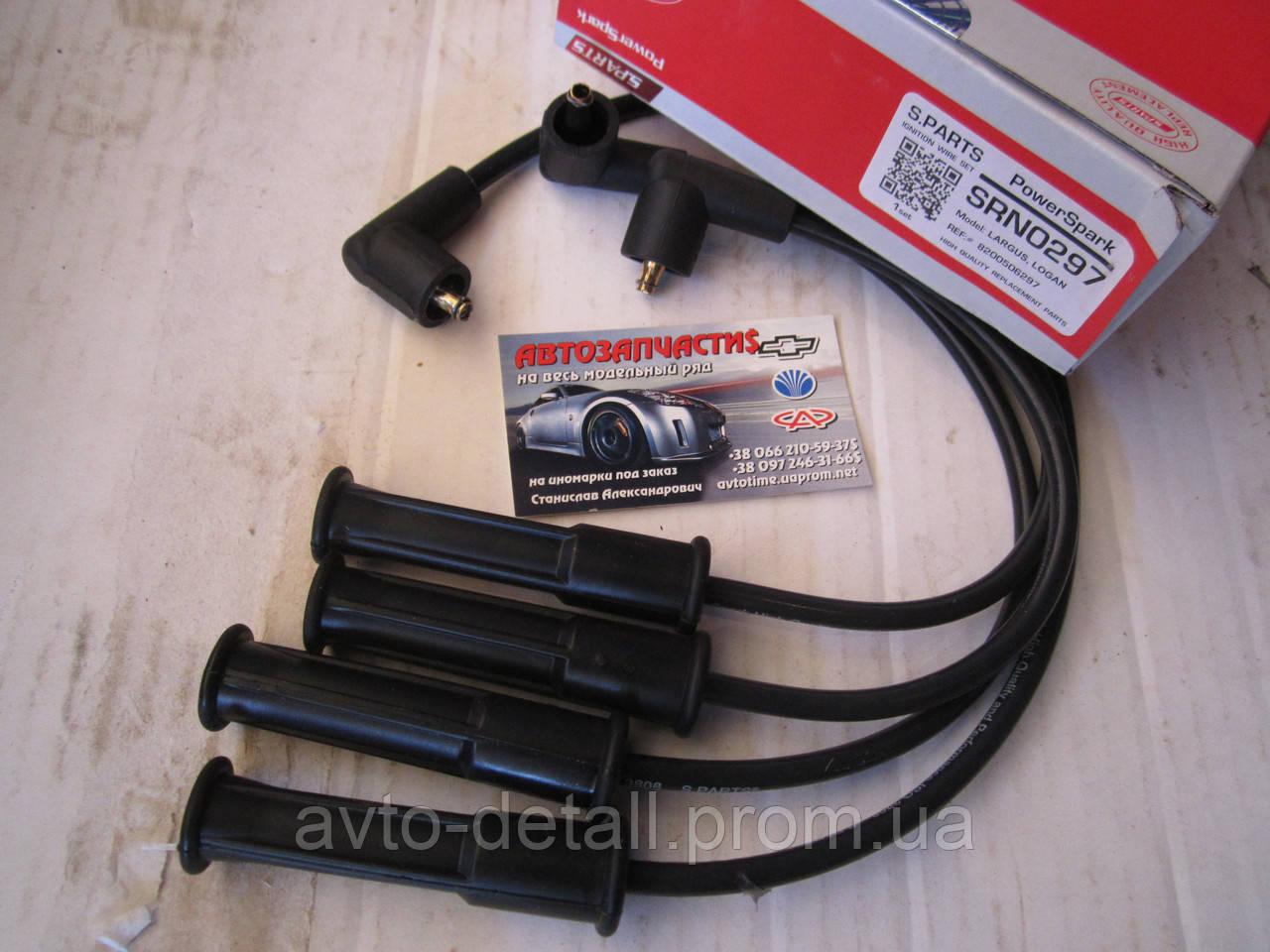 Провода высоковольтные Логан 1,4/1,6 SPART