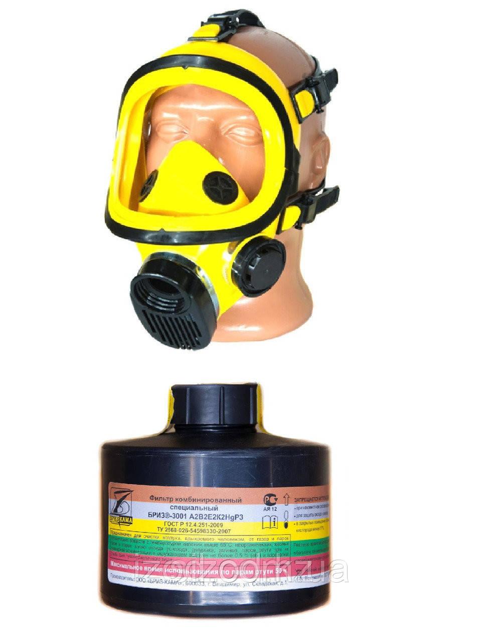 Противогаз промышленный фильтрующий (ППФ - 95) - ООО НПП Защита Украины  в Днепре
