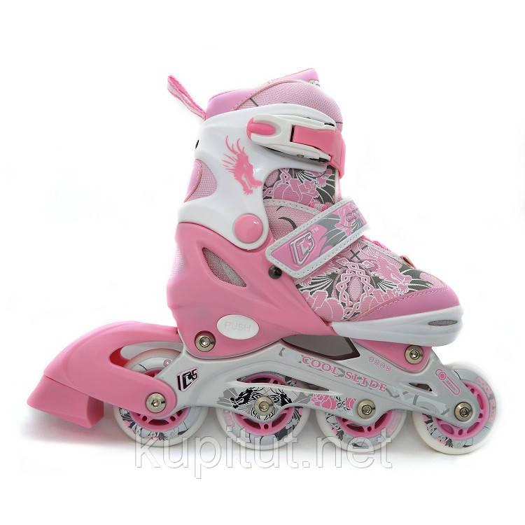 Ролики раздвижные Cool Slide М-1303 S(31-34), L(39-42) розовый