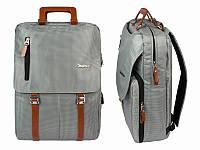 Рюкзак Dasfour City Brief-bag Светло-Серый арт. ВК - 31013-14