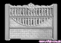"Комплект забора ""Корона""  (3 плиты+столб) (h-1500/l-2000)(g-240кг)"
