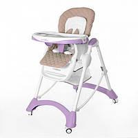 Стульчик для кормления Caramel 9501 фиолетовый