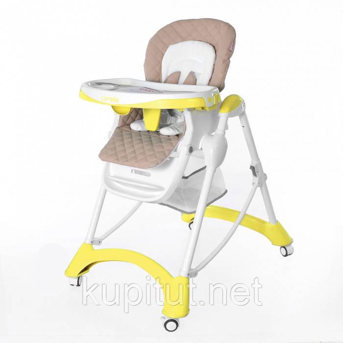 Стульчик для кормления Caramel 9501 желтый