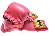 Накладки для карате красные BWS4008-R