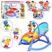 Шезлонг-качалка Joy Toy 7179 детский, складной, 2 положения, с подвесками, вибро, музыка