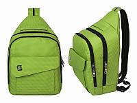 Рюкзак Dasfour City Mini Светло-Зеленый арт. ВК - 31014-04