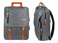Рюкзак Городской Dasfour Sity Brief-bag Grey арт. BK-31013-01