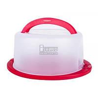 Коробка для торта круглая Стерк 060631