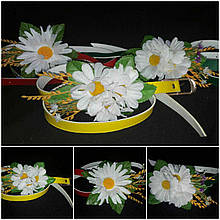 """Гарний пояс з квітами """"Ромашка"""", різні кольори ремінців, 65/60 (ціна за 1 шт. + 5 гр.)"""