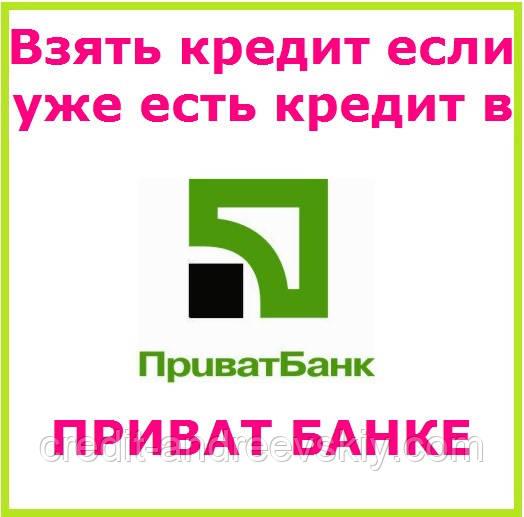 Банки в киеве взять кредит взять кредит в тамбове адреса