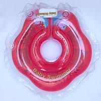 Круг для купания малышей 3-12 кг (Красный), BabySwimmer