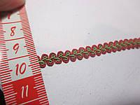 Тесьма декоративная Тасьма  декоративна шанель вузька 6-7 мм, червона зі салатовим