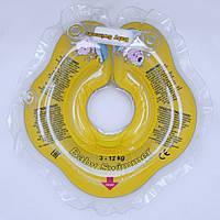 Круг для купания малышей 3-12 кг (Желтый), BabySwimmer